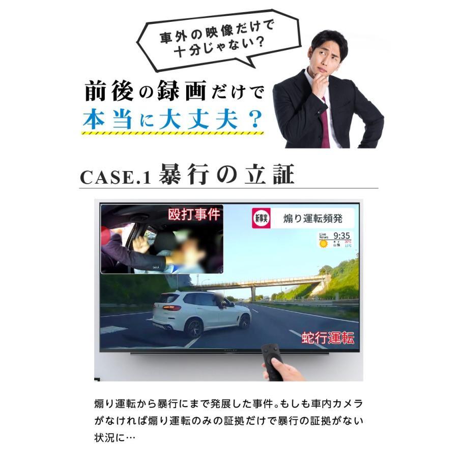 ドライブレコーダー 3カメラ搭載 4K 800万画素 前後/車内同時録画 GPS SONY製センサー 夜間撮影に強い 駐車監視 赤外線暗視機能 18ヶ月保証 YAZACO P3 Pro|ta-creative|06