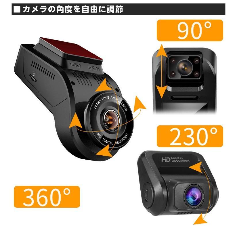 ドライブレコーダー 3カメラ搭載 4K 800万画素 前後/車内同時録画 GPS SONY製センサー 夜間撮影に強い 駐車監視 赤外線暗視機能 18ヶ月保証 YAZACO P3 Pro|ta-creative|09