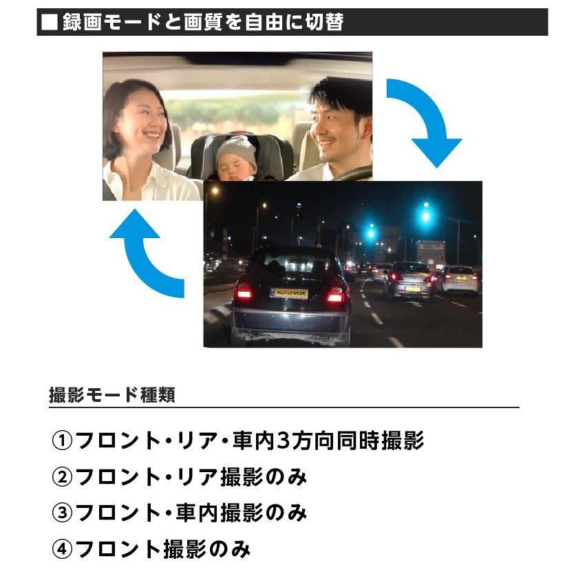ドライブレコーダー 3カメラ搭載 4K 800万画素 前後/車内同時録画 GPS SONY製センサー 夜間撮影に強い 駐車監視 赤外線暗視機能 18ヶ月保証 YAZACO P3 Pro|ta-creative|10