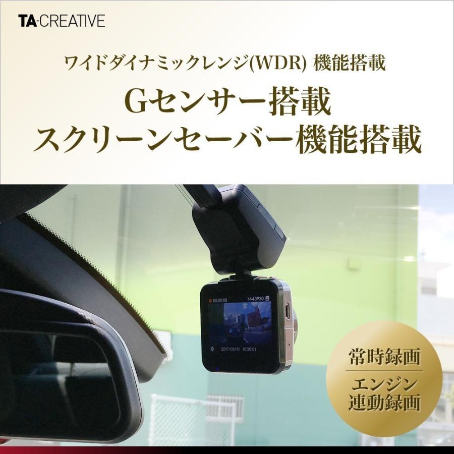 TA-Creative ドライブレコーダー 広角 150°400万画素 1440P 超小型 西日本LED消失対応 WDR HDR  常時録画 Gセンサー 駐車監視 TA-011C|ta-creative|04
