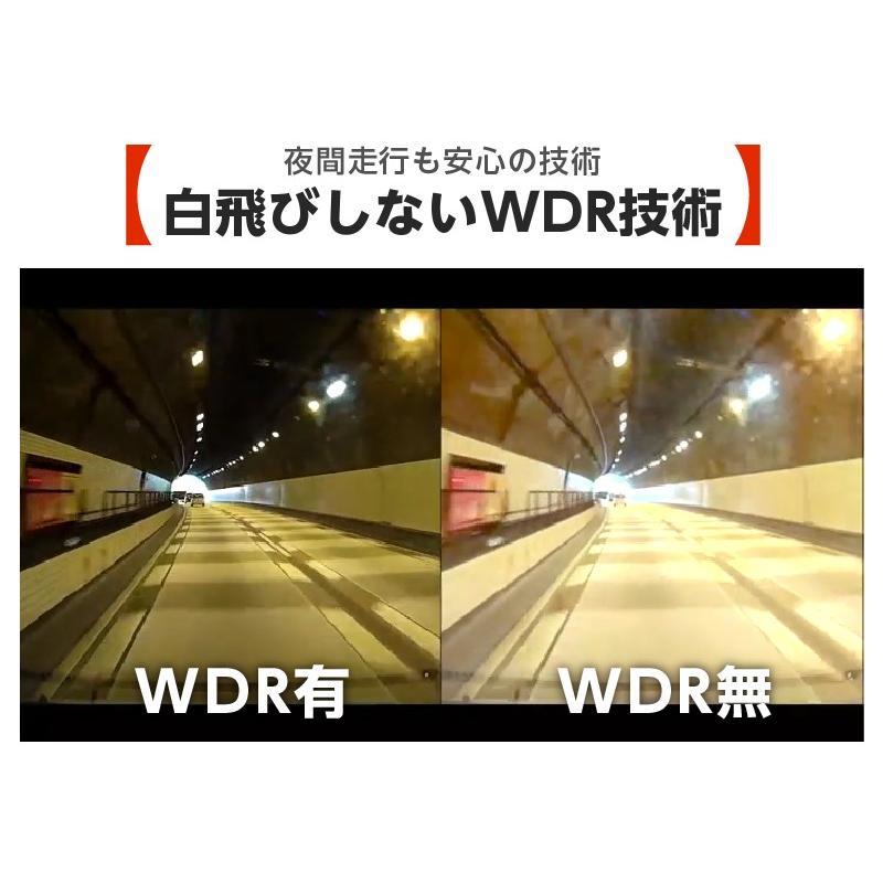 ドライブレコーダー 前後 2カメラ 夜視機能搭載 常時録画 衝撃録画 GPS機能搭載 駐車監視対応 前後フルHD高画質 32GB SDカード付き 3.0インチ液晶 YAZACO YA-670|ta-creative|12