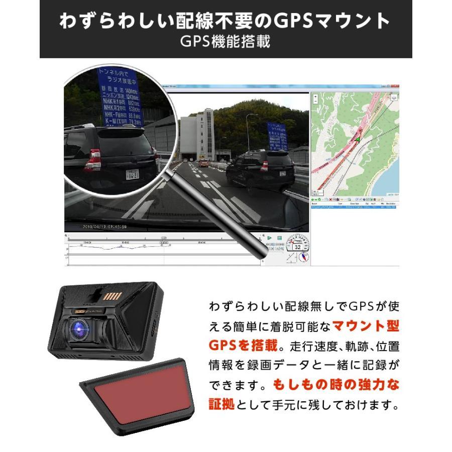 ドライブレコーダー 前後 2カメラ 夜視機能搭載 常時録画 衝撃録画 GPS機能搭載 駐車監視対応 前後フルHD高画質 32GB SDカード付き 3.0インチ液晶 YAZACO YA-670|ta-creative|13