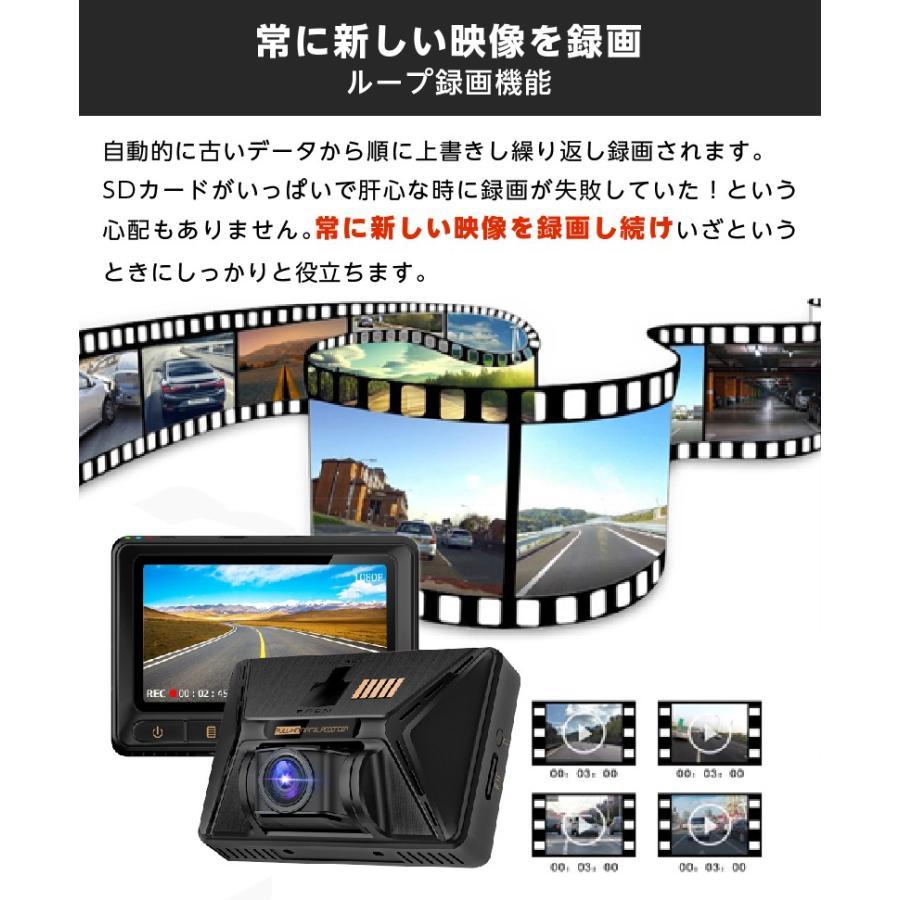 ドライブレコーダー 前後 2カメラ 夜視機能搭載 常時録画 衝撃録画 GPS機能搭載 駐車監視対応 前後フルHD高画質 32GB SDカード付き 3.0インチ液晶 YAZACO YA-670|ta-creative|14