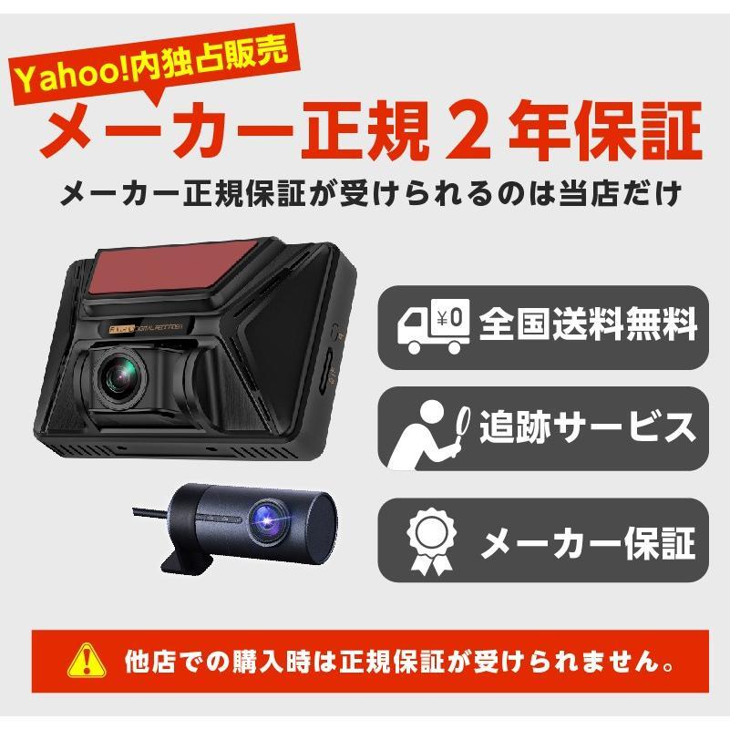 ドライブレコーダー 前後 2カメラ 夜視機能搭載 常時録画 衝撃録画 GPS機能搭載 駐車監視対応 前後フルHD高画質 32GB SDカード付き 3.0インチ液晶 YAZACO YA-670|ta-creative|18