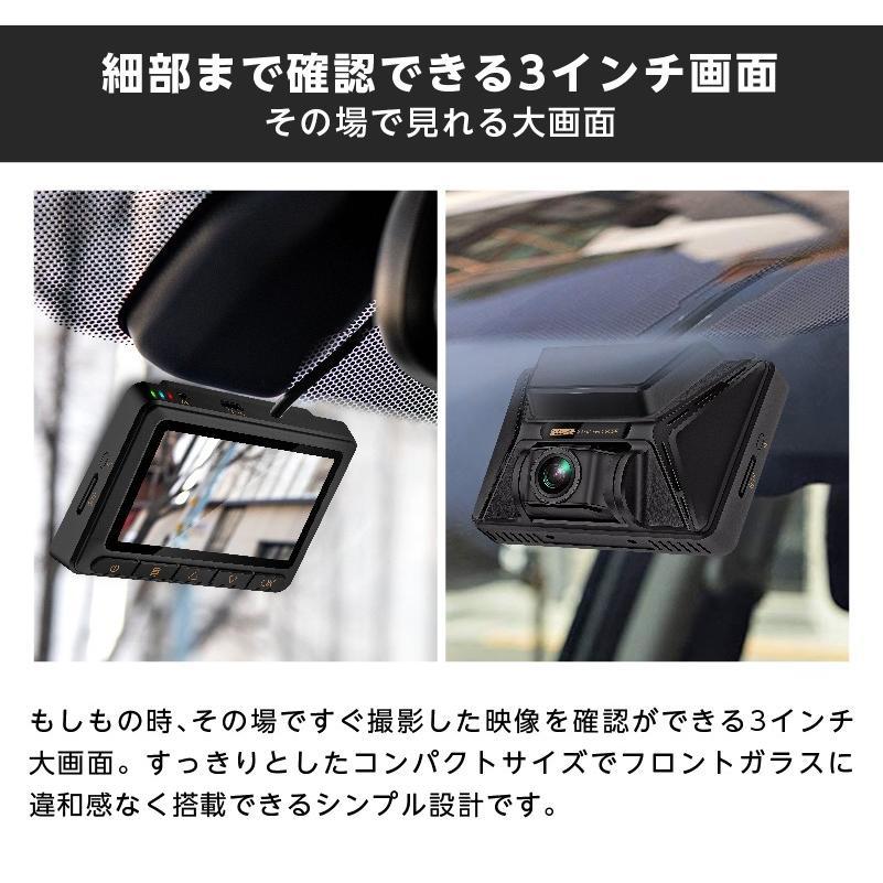 ドライブレコーダー 前後 2カメラ 夜視機能搭載 常時録画 衝撃録画 GPS機能搭載 駐車監視対応 前後フルHD高画質 32GB SDカード付き 3.0インチ液晶 YAZACO YA-670|ta-creative|05