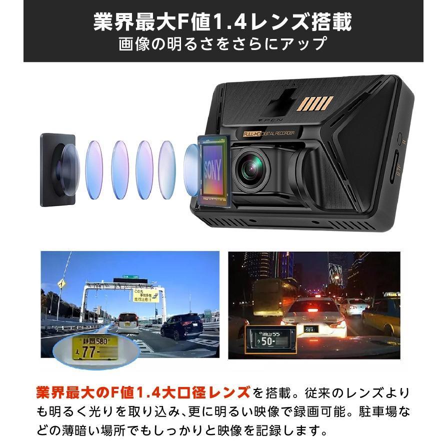 ドライブレコーダー 前後 2カメラ 夜視機能搭載 常時録画 衝撃録画 GPS機能搭載 駐車監視対応 前後フルHD高画質 32GB SDカード付き 3.0インチ液晶 YAZACO YA-670|ta-creative|06