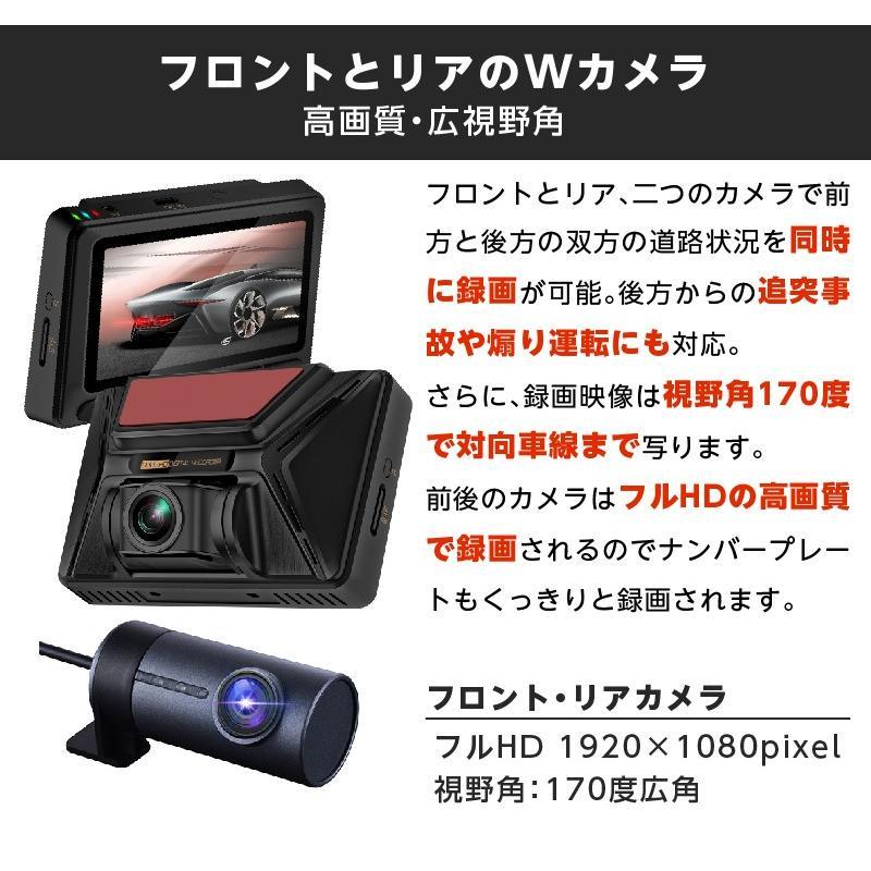 ドライブレコーダー 前後 2カメラ 夜視機能搭載 常時録画 衝撃録画 GPS機能搭載 駐車監視対応 前後フルHD高画質 32GB SDカード付き 3.0インチ液晶 YAZACO YA-670|ta-creative|07