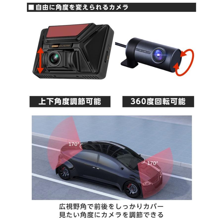 ドライブレコーダー 前後 2カメラ 夜視機能搭載 常時録画 衝撃録画 GPS機能搭載 駐車監視対応 前後フルHD高画質 32GB SDカード付き 3.0インチ液晶 YAZACO YA-670|ta-creative|08