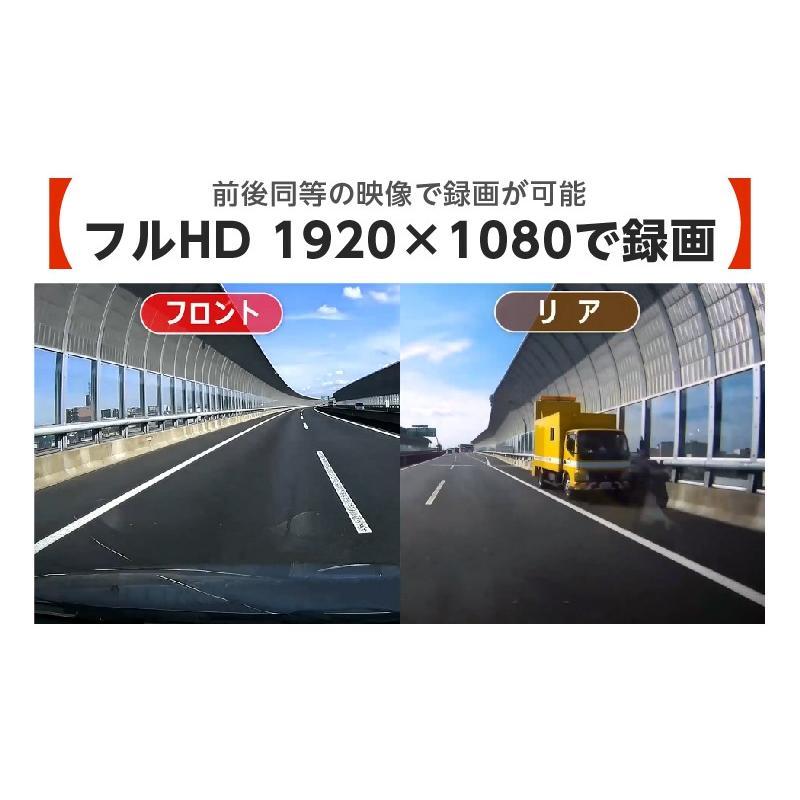 ドライブレコーダー 前後 2カメラ 夜視機能搭載 常時録画 衝撃録画 GPS機能搭載 駐車監視対応 前後フルHD高画質 32GB SDカード付き 3.0インチ液晶 YAZACO YA-670|ta-creative|09