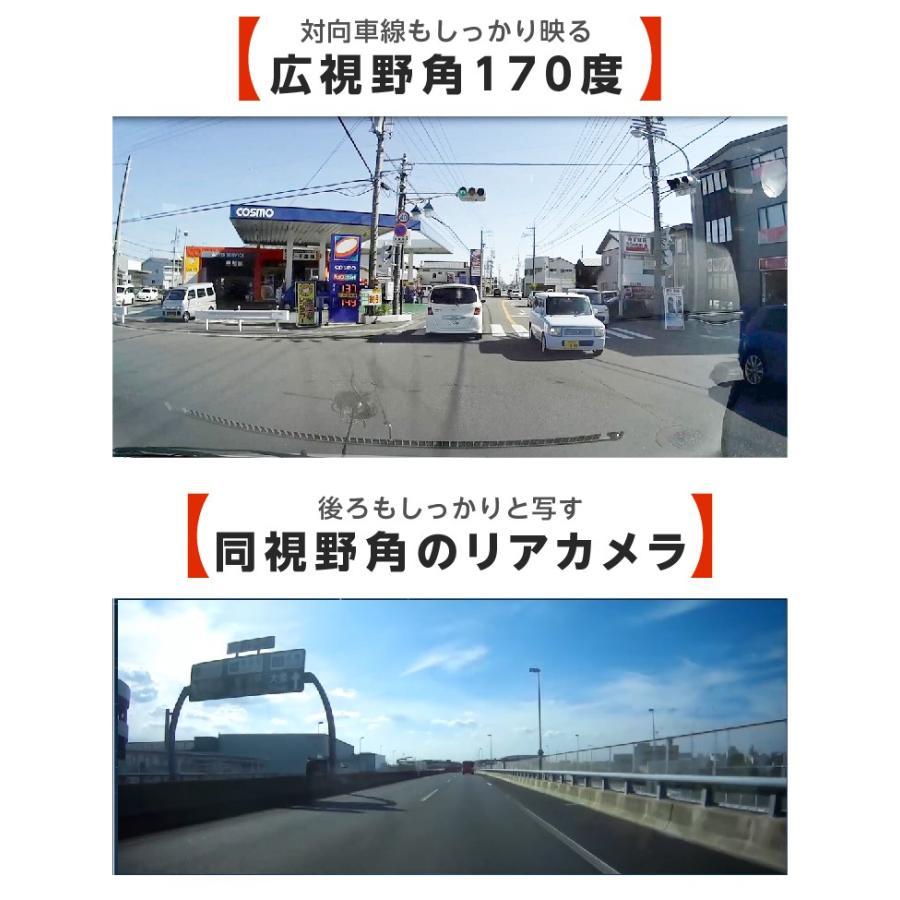 ドライブレコーダー 前後 2カメラ 夜視機能搭載 常時録画 衝撃録画 GPS機能搭載 駐車監視対応 前後フルHD高画質 32GB SDカード付き 3.0インチ液晶 YAZACO YA-670|ta-creative|10