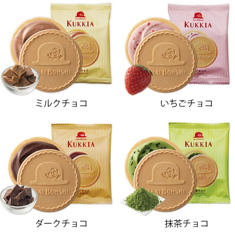 赤い帽子 クッキア カトル 12枚 内祝い チョコレート クッキー (-G2120-301-)(t0)   出産内祝い お返し お菓子 人気 tabaki2 10