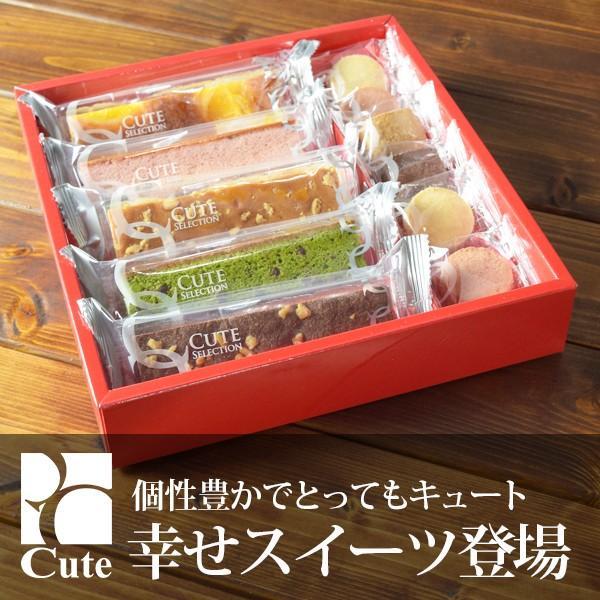 ひととえ キュートセレクション 11号 CSA-10 (-K2016-105-)(t0) | ホワイトデー WhiteDay ギフト プレゼント 出産内祝い 洋菓子|tabaki2