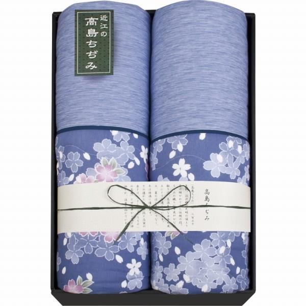 素材の匠 近江高島ちぢみ肌ふとん2P WAT-20003S (-L3199-558-) | 内祝い 内祝い ギフト お祝