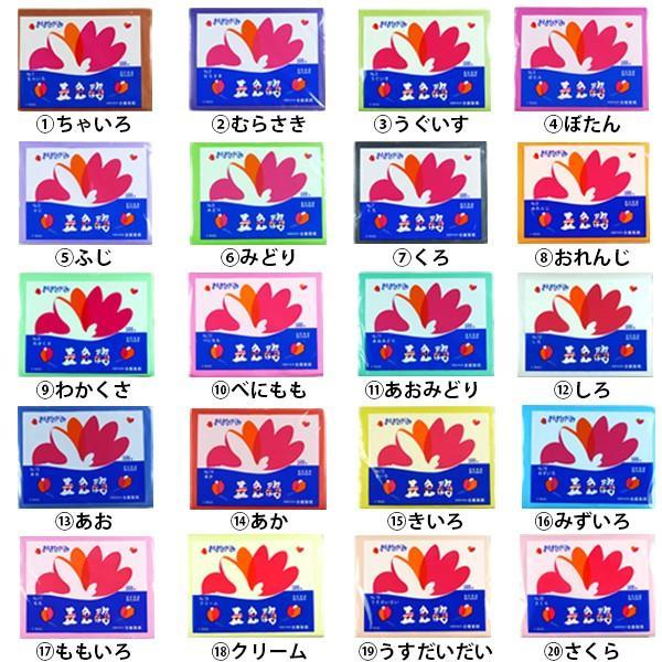 合鹿製紙 お花紙 五色鶴 500枚 全20色 (t0) | おはながみ ペーパーポンポン フラワーポム ポンポンフラワー|tabaki2|02