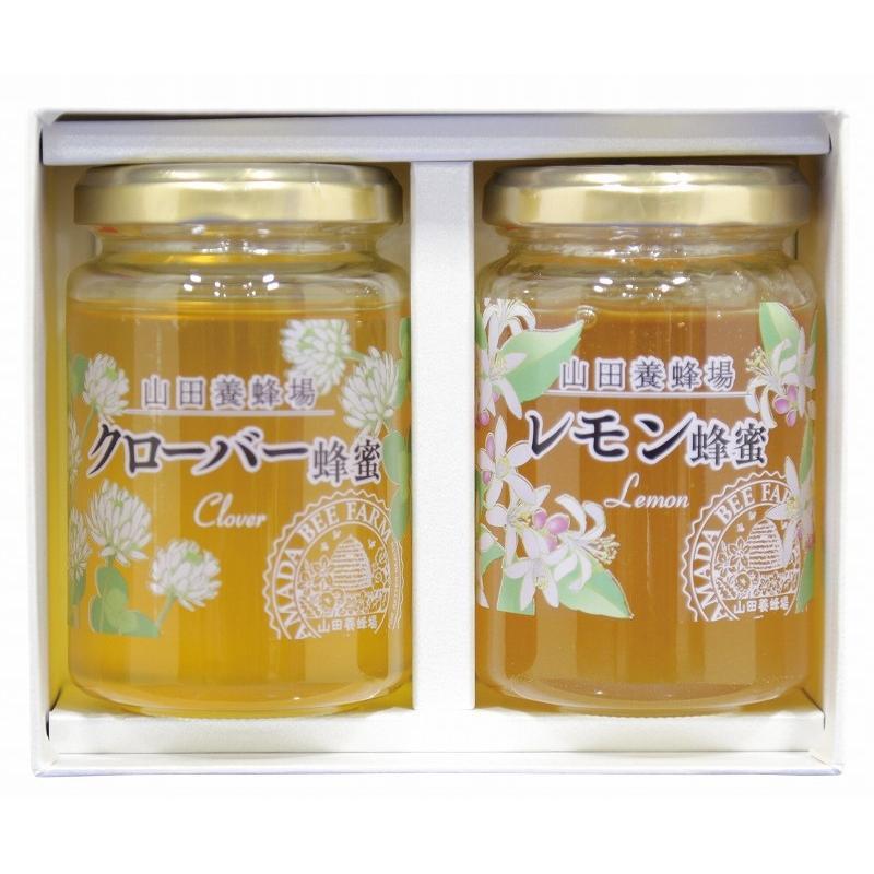 山田養蜂場 厳選蜂蜜2本セット G2-20CL (-K2050-706-) (個別送料込み価格)   内祝い お祝い お返し tabaki2 02