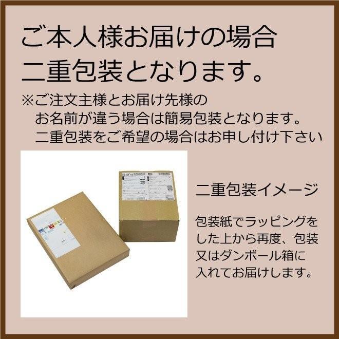 山田養蜂場 厳選蜂蜜2本セット G2-20CL (-K2050-706-) (個別送料込み価格)   内祝い お祝い お返し tabaki2 04
