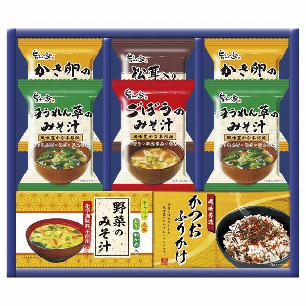 スープ・みそ汁ギフト S2503 (-485-090J-) | 内祝い ギフト 出産内祝い 引き出物 結婚内祝い 快気祝い お返し 志