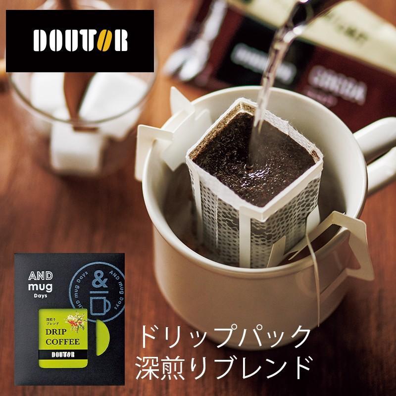 ドトールコーヒー ドリップコーヒー深煎りブレンド DTD-F5 (-90021-01-) (個別送料込み価格) (t3) | 内祝い 出産 結婚 お返し|tabaki3