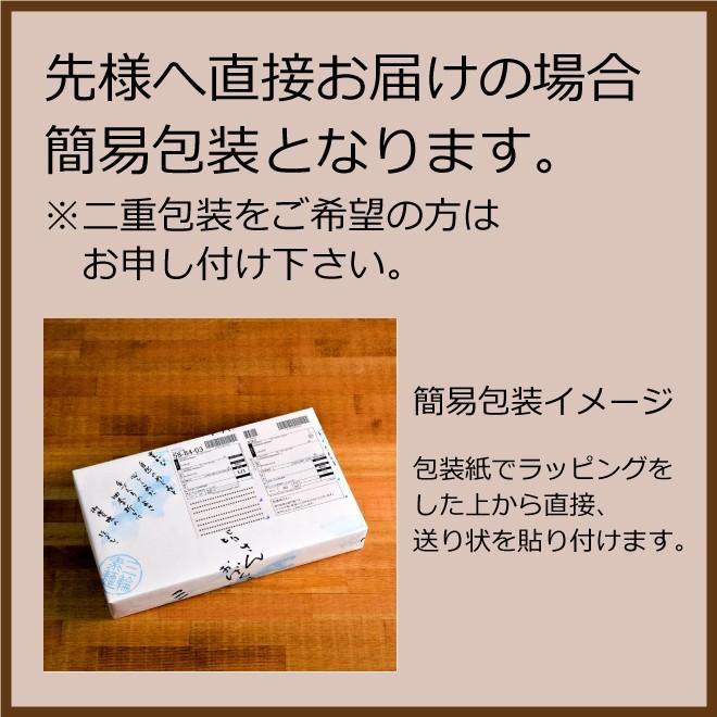 そうめん 大久 特選 三輪素麺 50g×21束入り M-30 (t0) (-DK-M-30-)(個別送料込み価格)   お中元 暑中見舞い 贈り物 ギフト にゅうめん tabaki 11