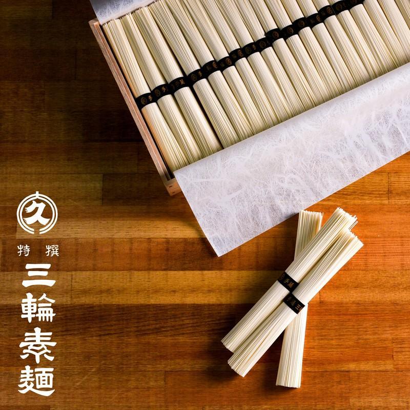 そうめん 大久 特選 三輪素麺 50g×21束入り M-30 (t0) (-DK-M-30-)(個別送料込み価格)   お中元 暑中見舞い 贈り物 ギフト にゅうめん tabaki 09