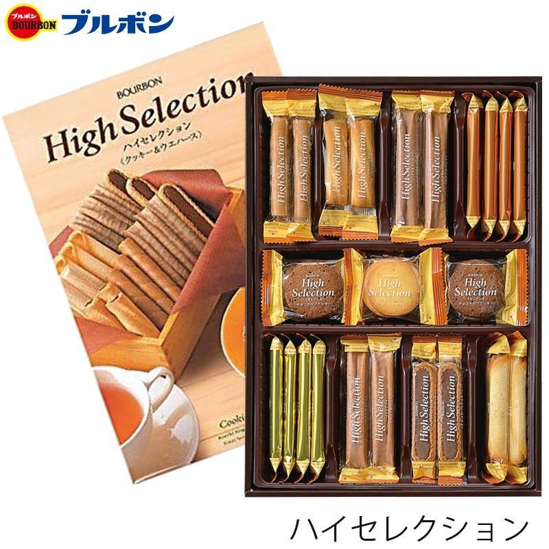 ブルボン ハイセレクション HS-10 31642 (-K2019-308-) (個別送料込み価格) (t0) | 母の日 内祝い お祝い 菓子 エリーゼ ルマンド|tabaki