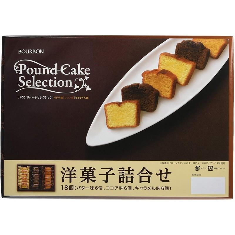 ブルボン パウンドケーキセレクション PS-10 31643 (-K2019-209-) (個別送料込み価格) (t0)   母の日 内祝い お祝い バター ココア キャラメル tabaki 03