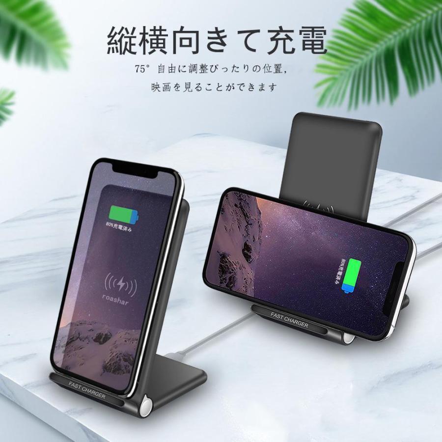 充電器 ワイヤレス充電器 スタンド ケーブル 急速 Qi iPhone アンドロイド Airpods Pro Galax おくだけ充電 薄型 スマートフォン 送料無料 tabatahiroki 02