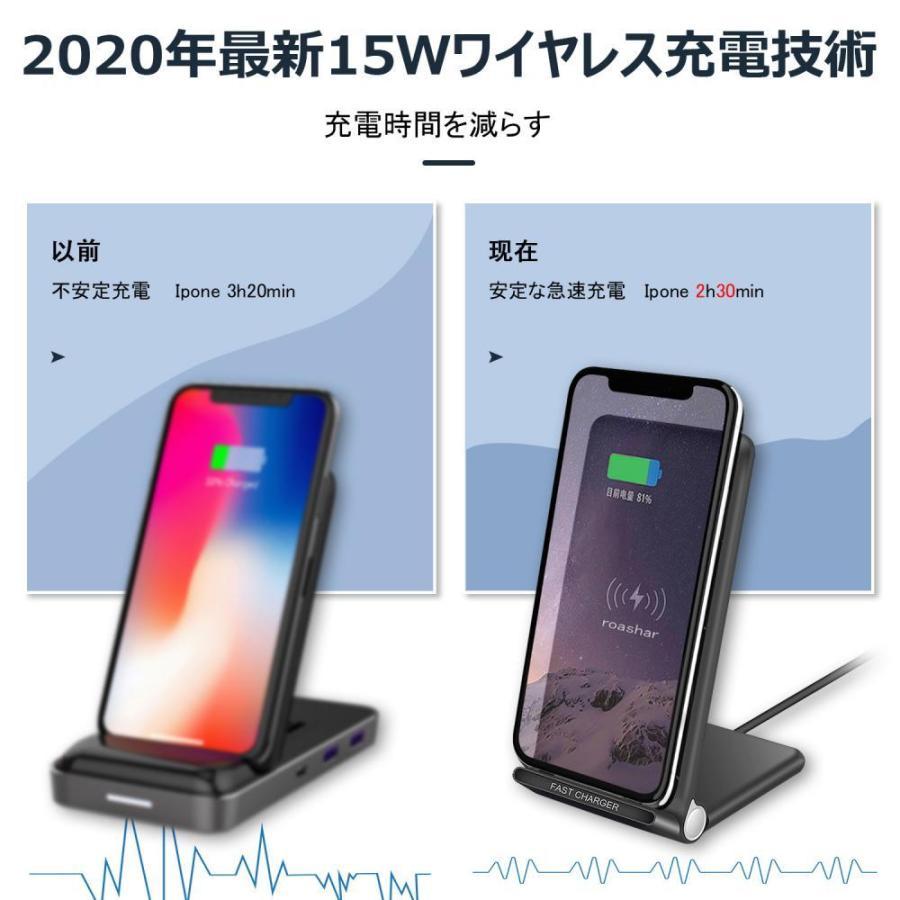 充電器 ワイヤレス充電器 スタンド ケーブル 急速 Qi iPhone アンドロイド Airpods Pro Galax おくだけ充電 薄型 スマートフォン 送料無料 tabatahiroki 05