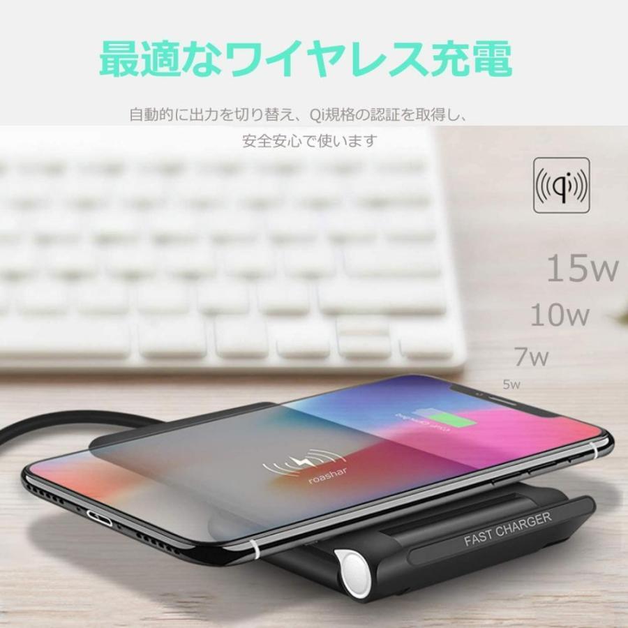 充電器 ワイヤレス充電器 スタンド ケーブル 急速 Qi iPhone アンドロイド Airpods Pro Galax おくだけ充電 薄型 スマートフォン 送料無料 tabatahiroki 06