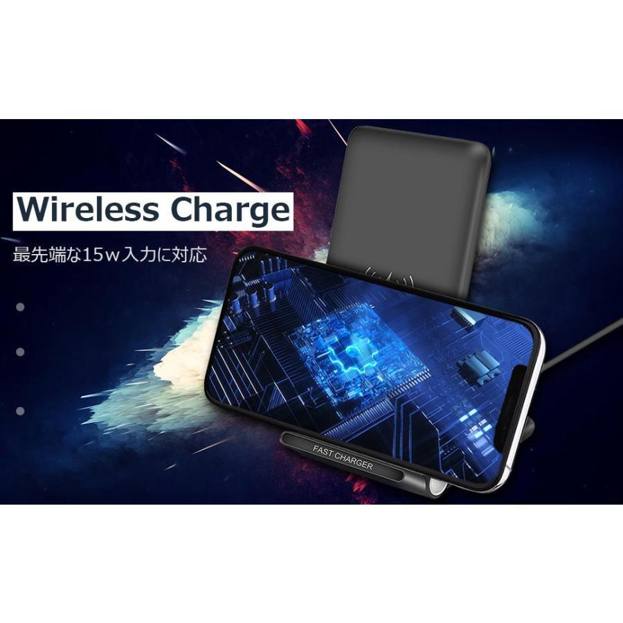 充電器 ワイヤレス充電器 スタンド ケーブル 急速 Qi iPhone アンドロイド Airpods Pro Galax おくだけ充電 薄型 スマートフォン 送料無料 tabatahiroki 07