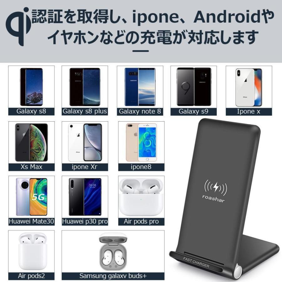 充電器 ワイヤレス充電器 スタンド ケーブル 急速 Qi iPhone アンドロイド Airpods Pro Galax おくだけ充電 薄型 スマートフォン 送料無料 tabatahiroki 08