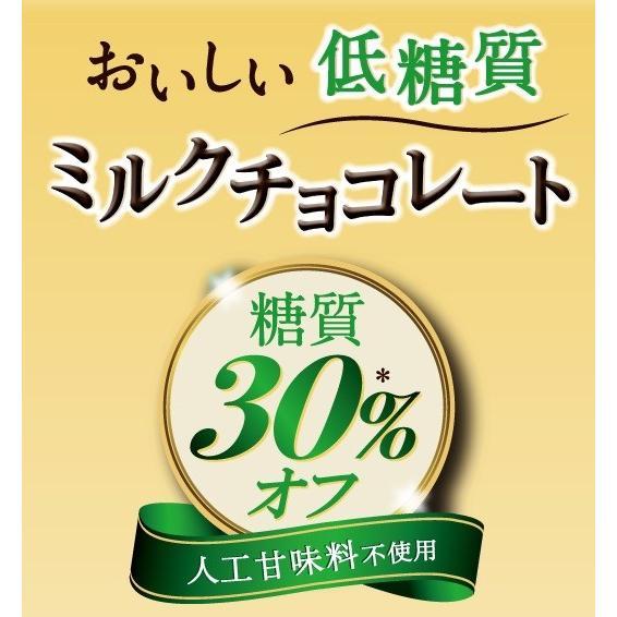 グルメな栄養士セレクト洋菓子 低糖質 ミルクチョコレート 150g×3袋    【正栄デリシィ チョコレート 糖質30%オフ】|tabemon-dikara|03