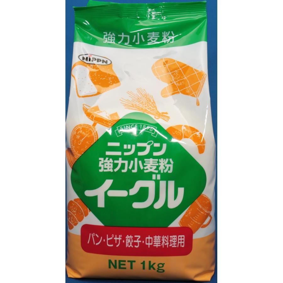 小麦ソムリエの底力 強力小麦粉 イーグル(強力粉 ニップン) 1kg×3袋|tabemon-dikara|03