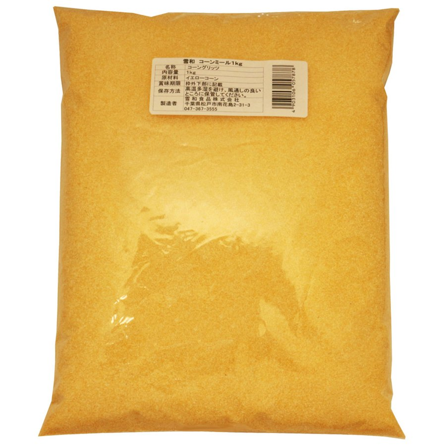 小麦ソムリエの底力 コーンミール 1kg×3袋  【コーングリッツ、イエローコーン、とうもろこし粉】|tabemon-dikara|03