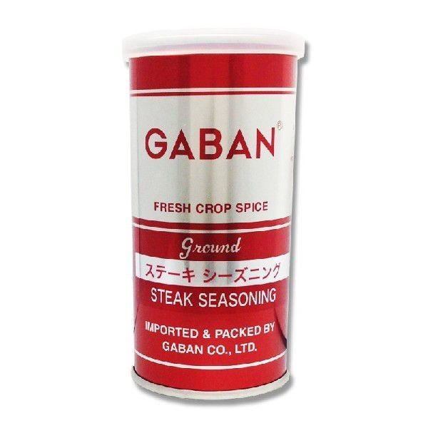 GABAN ステーキシーズニング(缶) 140g   【ミックススパイス ハウス食品 香辛料 パウダー 業務用】|tabemon-dikara