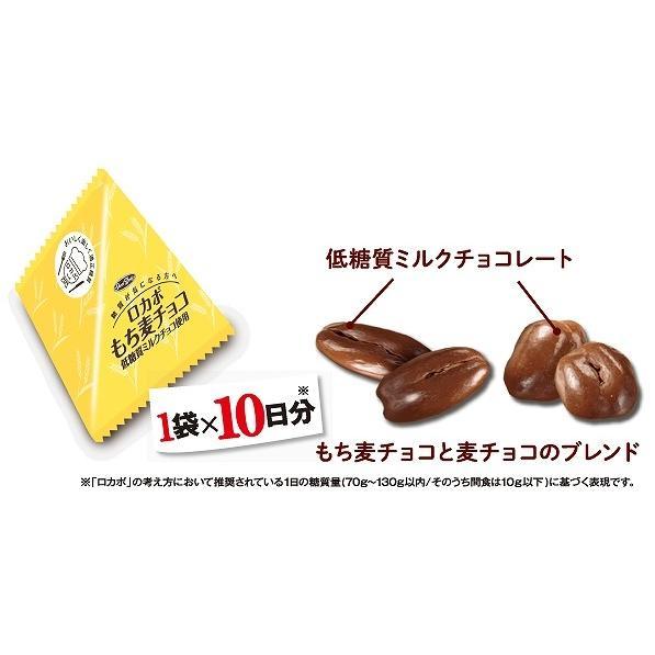 正栄 10パック ロカボ もち麦チョコ 100g(10gx10P)×3袋  【正栄デリシィ 麦パフ チョコレート 10日分 糖質制限 低糖質】|tabemon-dikara|02