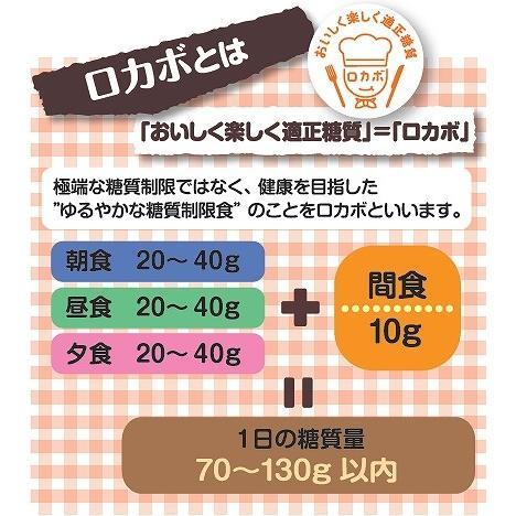 正栄 10パック ロカボ もち麦チョコ 100g(10gx10P)×3袋  【正栄デリシィ 麦パフ チョコレート 10日分 糖質制限 低糖質】|tabemon-dikara|03