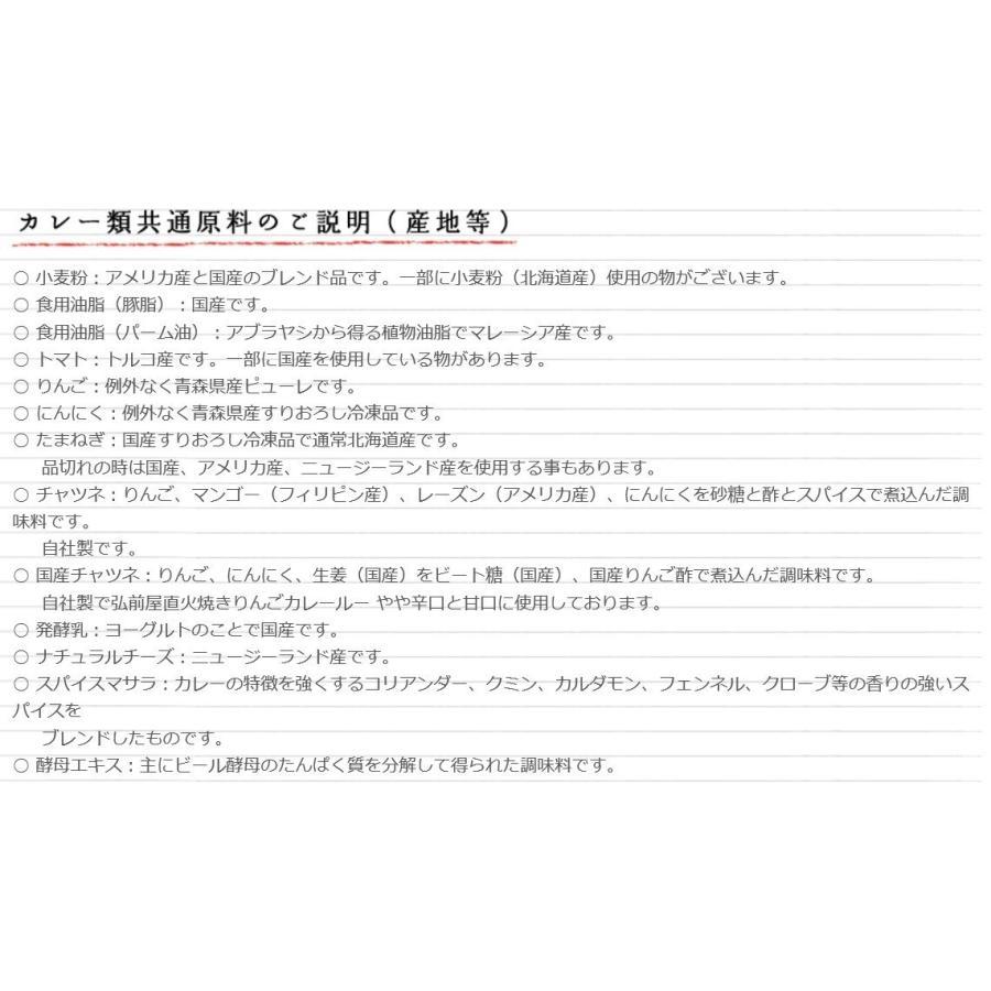 【メール便送料無料】 コスモ直火焼 ビーフシチュールー 150g×3袋  【コスモ食品 フレーク】|tabemon-dikara|03
