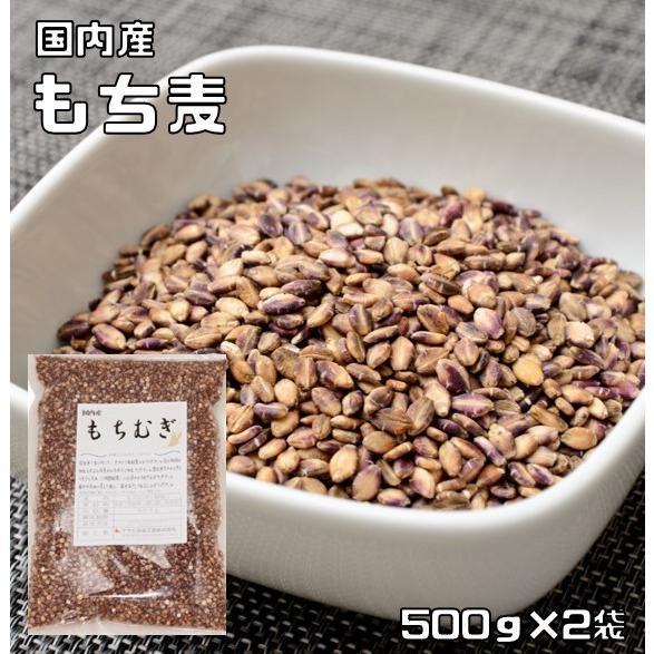 豆力 こだわりの国産もち麦 1kg 【もちむぎ、大麦、裸麦】|tabemon-dikara