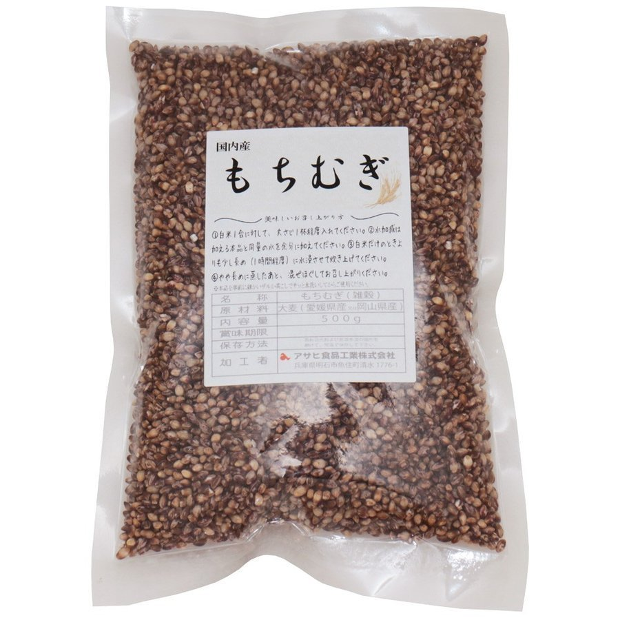豆力 こだわりの国産もち麦 1kg 【もちむぎ、大麦、裸麦】|tabemon-dikara|04