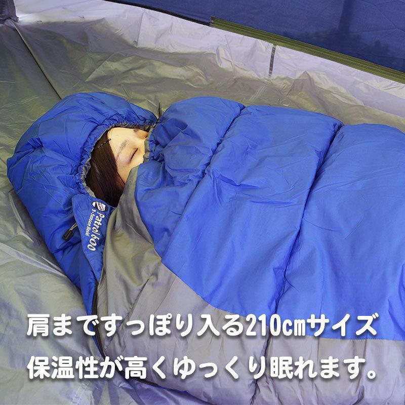 寝袋 アウトドア 車中泊 テント泊 ポリエステル ISUKA イスカ シュラフ パトロール600|tabi-bocchi|02