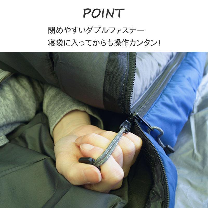 寝袋 アウトドア 車中泊 テント泊 ポリエステル ISUKA イスカ シュラフ パトロール600|tabi-bocchi|04