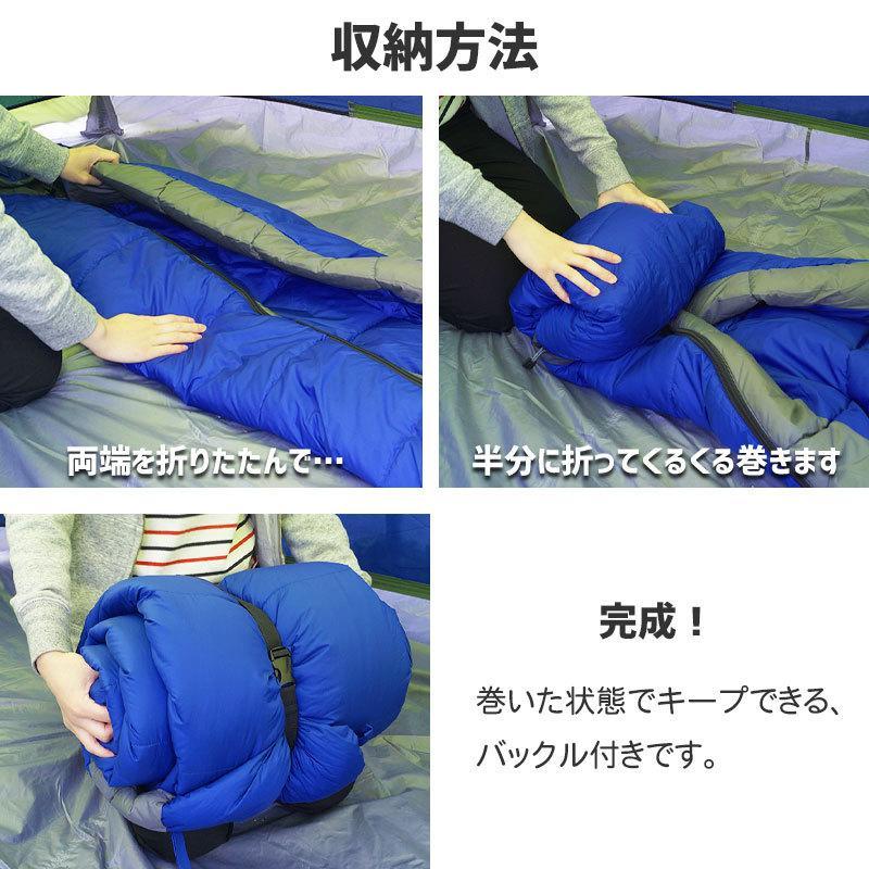 寝袋 アウトドア 車中泊 テント泊 ポリエステル ISUKA イスカ シュラフ パトロール600|tabi-bocchi|05