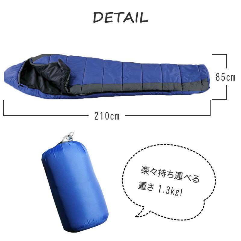 寝袋 アウトドア 車中泊 テント泊 ポリエステル ISUKA イスカ シュラフ パトロール600|tabi-bocchi|06