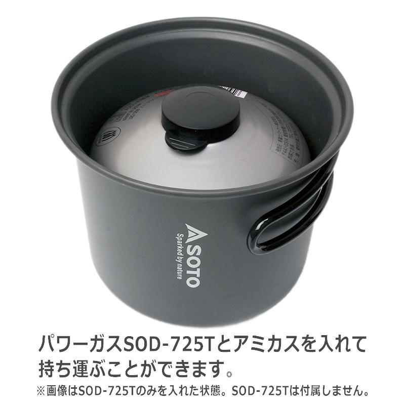 クッキング用品 軽量 携帯 野外 バーベキュー ツーリング アルミクッカーセット M SOD-510|tabi-bocchi|05