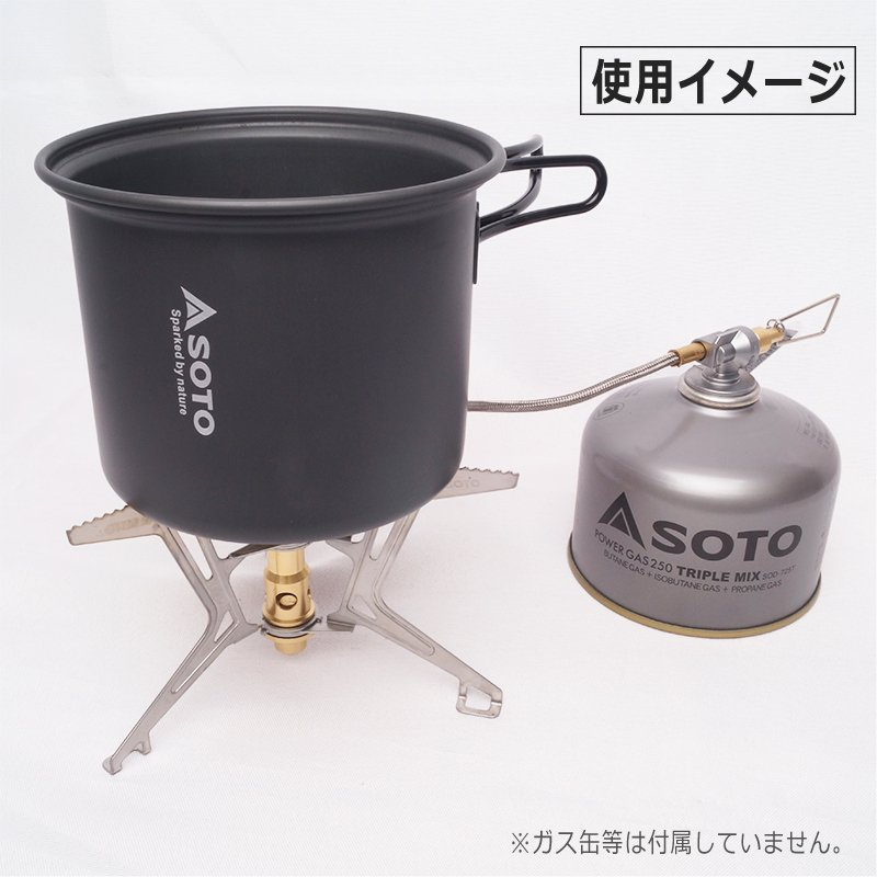 クッキング用品 軽量 携帯 野外 バーベキュー ツーリング アルミクッカーセット M SOD-510|tabi-bocchi|07
