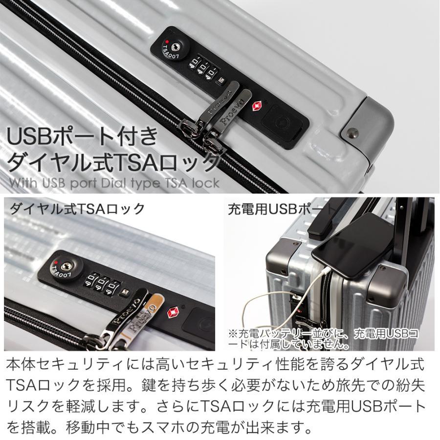 スーツケース キャリーケース 機内持ち込み SSサイズ 100席未満 LCC 300円コインロッカー対応 小型 軽量 おしゃれ TSAロック コンパクト 国内 旅行 静音 tabi 11