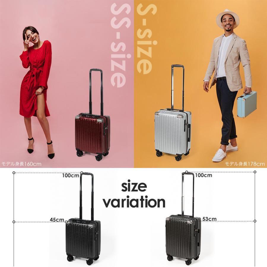 スーツケース キャリーケース 機内持ち込み SSサイズ 100席未満 LCC 300円コインロッカー対応 小型 軽量 おしゃれ TSAロック コンパクト 国内 旅行 静音 tabi 16