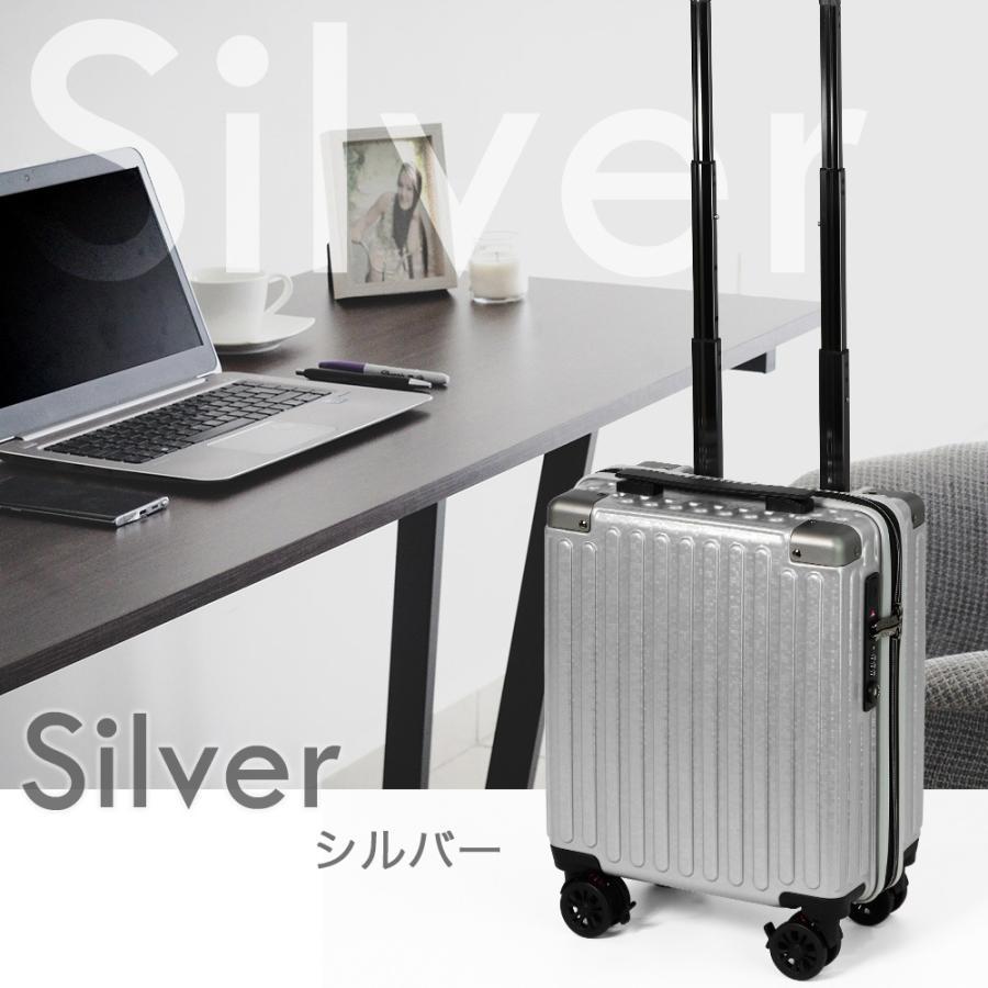 スーツケース キャリーケース 機内持ち込み SSサイズ 100席未満 LCC 300円コインロッカー対応 小型 軽量 おしゃれ TSAロック コンパクト 国内 旅行 静音 tabi 03