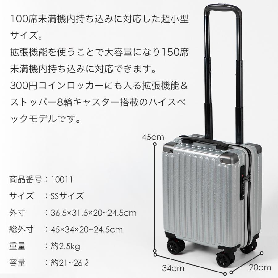スーツケース キャリーケース 機内持ち込み SSサイズ 100席未満 LCC 300円コインロッカー対応 小型 軽量 おしゃれ TSAロック コンパクト 国内 旅行 静音 tabi 05